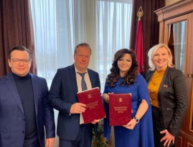 Коллегия адвокатов «Гриб, Терновцов и партнеры» подписала соглашение о сотрудничестве с Мосгордумой