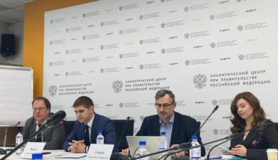 Владислав Гриб о «роботах-юристах» и «цифровых помощниках»