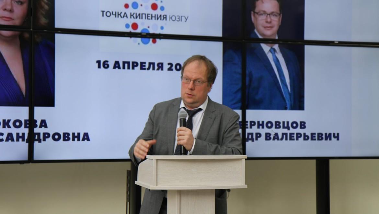 Члены коллегии обсудили будущее юридического образования в России