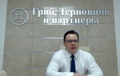 Александр Терновцов об эксперименте по оказанию бесплатной юридической помощи с применением электронных сервисов